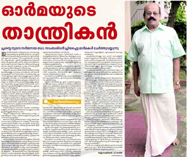 dr.sambasivan