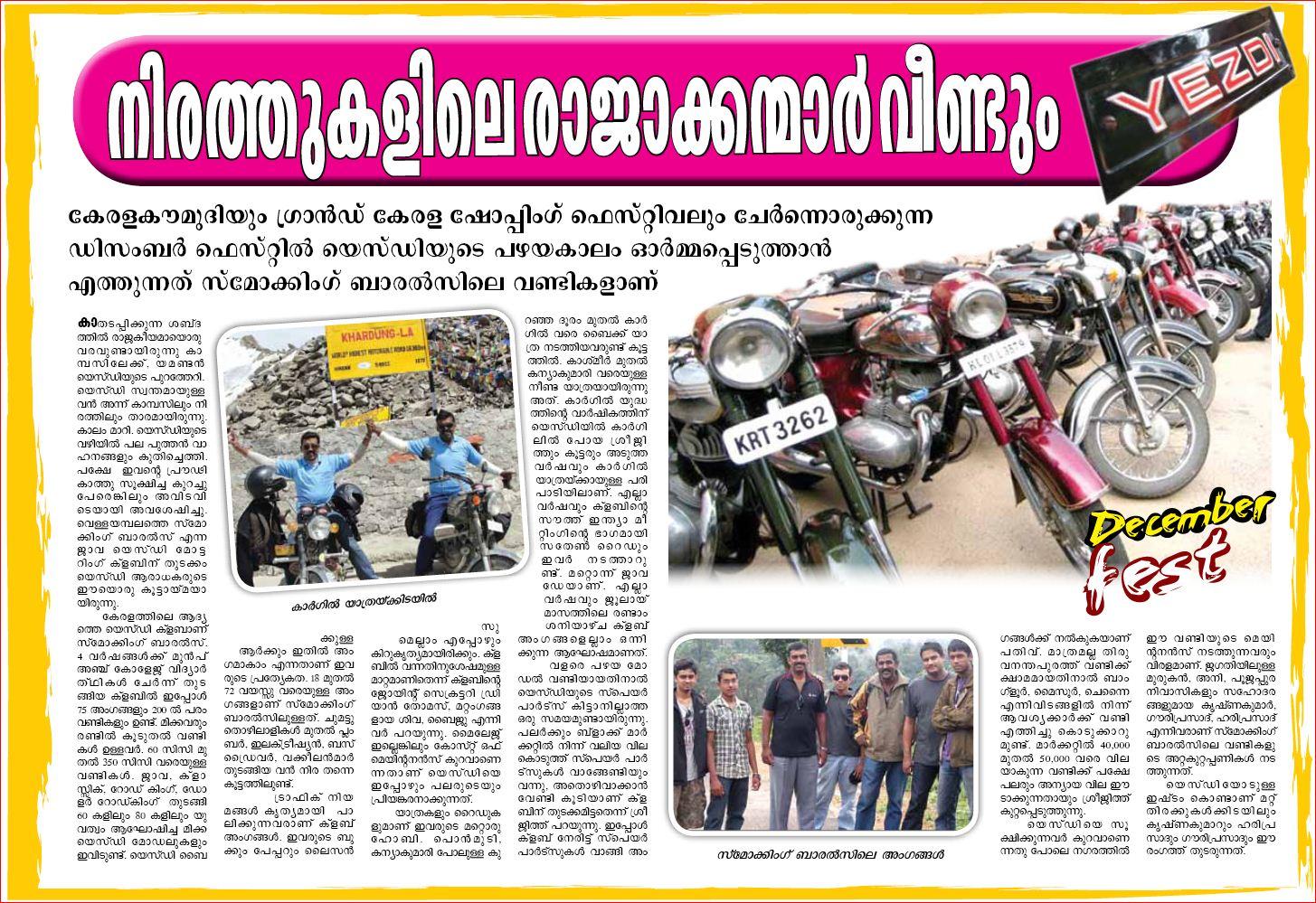 SMOKING BARRELS,Thiruvananthapuram Jawa Yezdi Motoring Club | Some