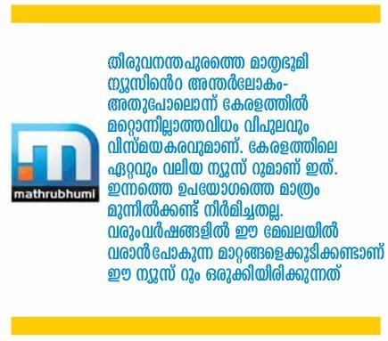 MBTV1