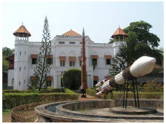 Kerala_State_Science_and_Technology_Museum_Thiruvananthapuram