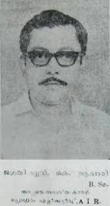 Jagathy's dad, Shri Jagathy NK Achary