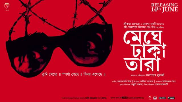 meghe-dhaka-tara-2013