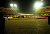 View from the lower ramp of the pavilion