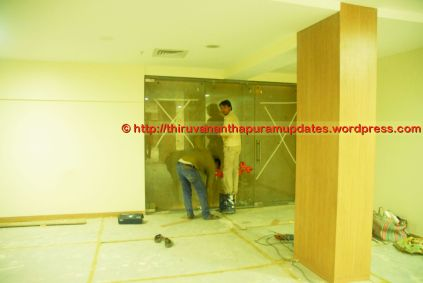 THE DOOR! This is the door through which the players go out in the field