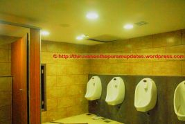 Player Room Toilets